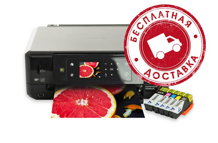 МФУ Epson Expression Premium XP-630 Refurbished с картриджами INKSYSTEM