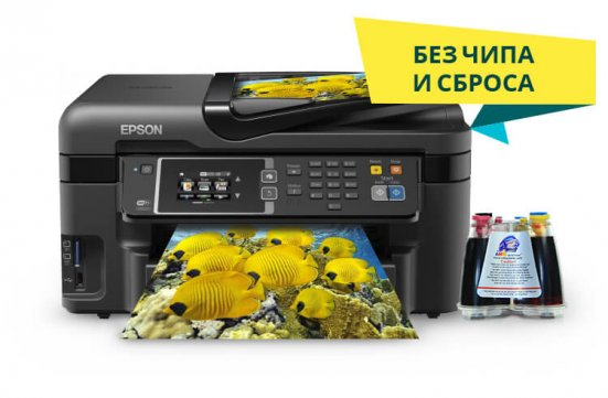МФУ Epson Workforce WF-3620 с СНПЧ картинка Алмата