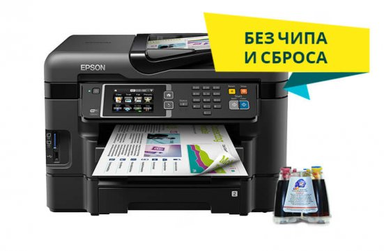 МФУ Epson Workforce WF-3640DTWF с СНПЧ фото Казахстан