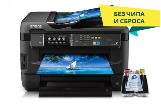 МФУ Epson WorkForce WF-7620DTWF с СНПЧ фото Астана